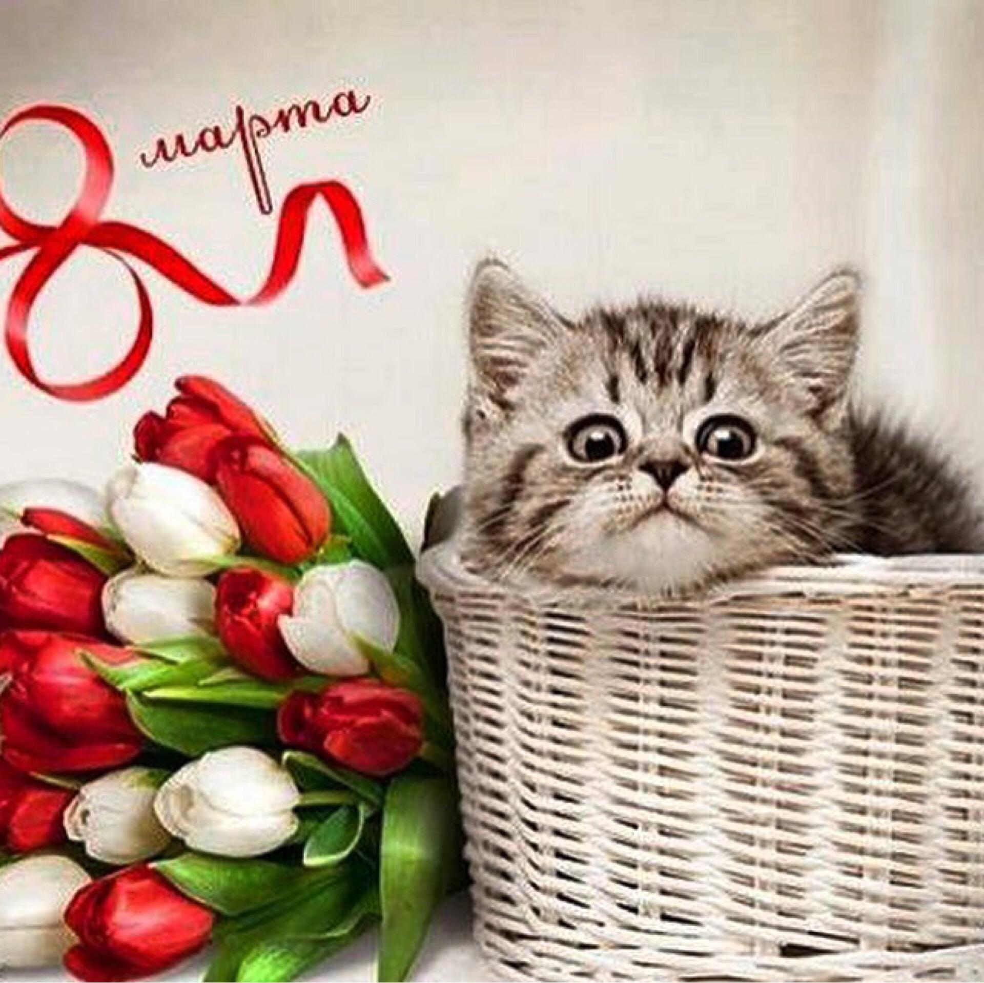 Поздравления с 8 марта валерия