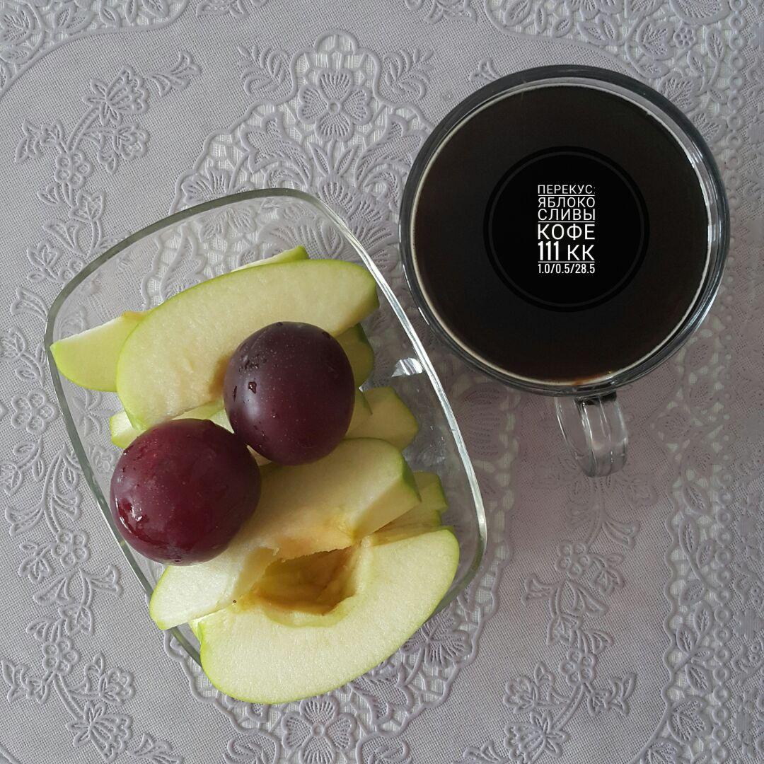 Слива или яблоко прикол фото