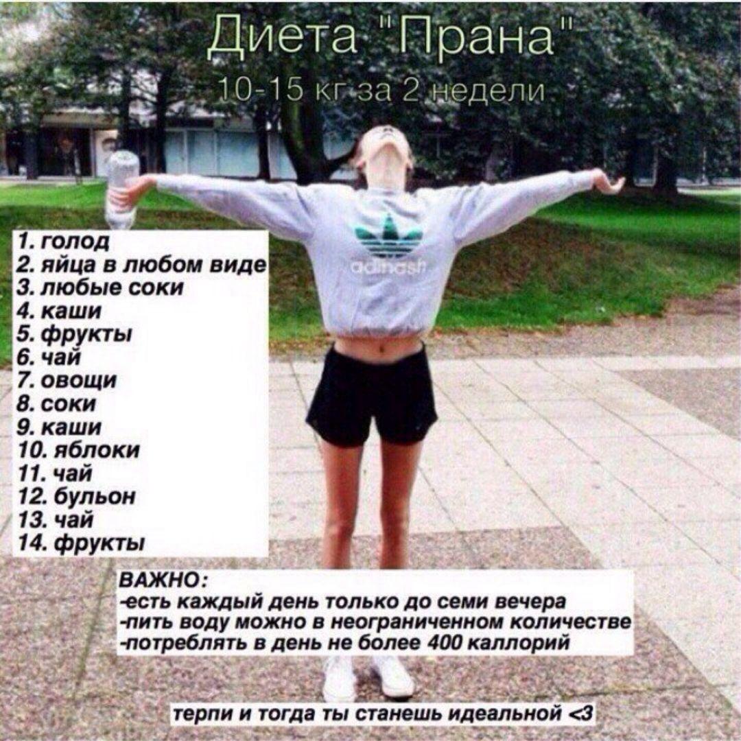Питьевая диета на воде и чае фото