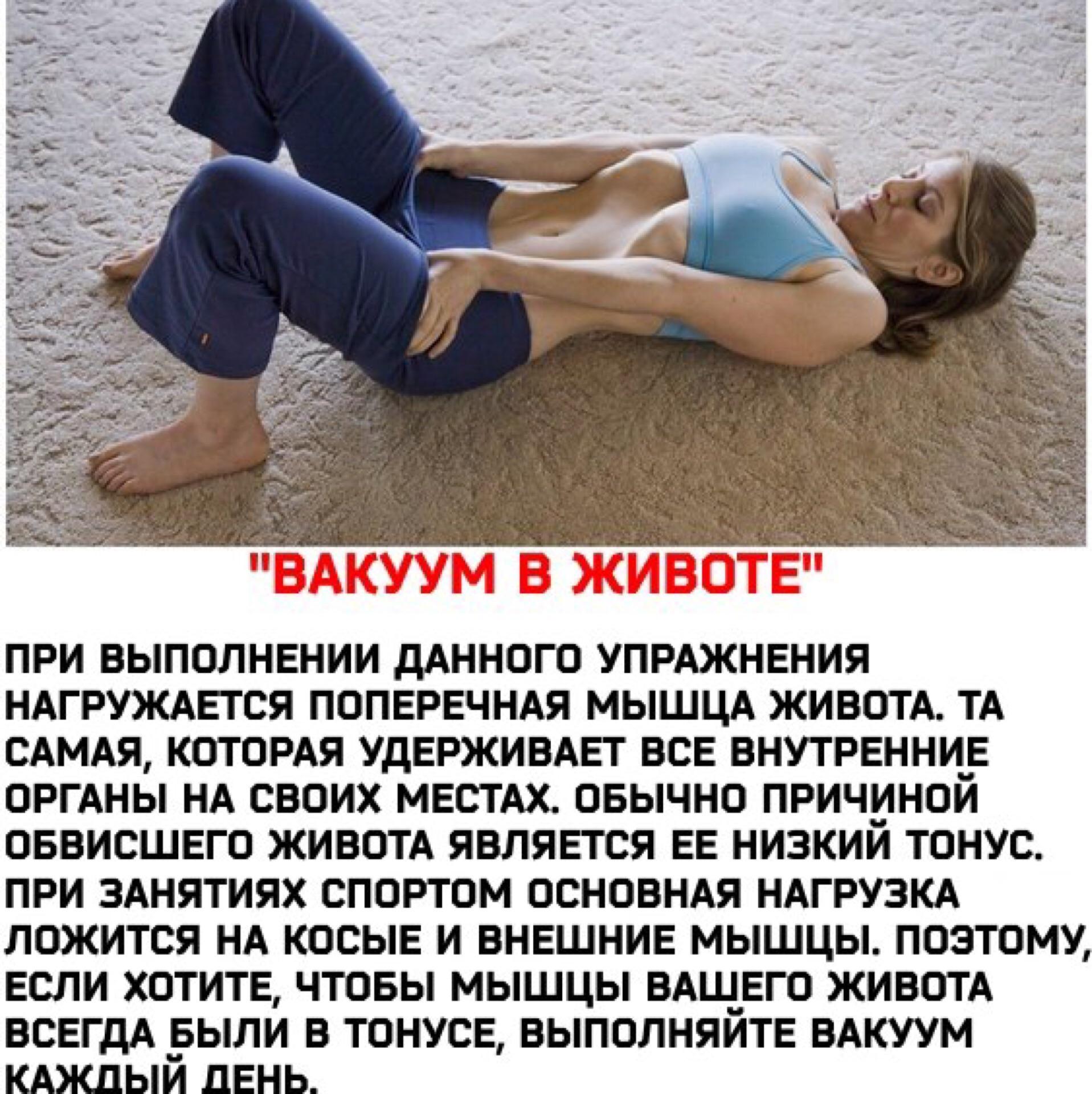 Вакуум Для Похудения Живота И Боков Для.