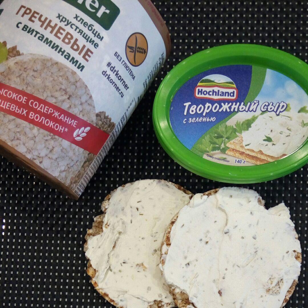Какие Сыры Можно Употреблять При Диете. Можно ли есть сыр при похудении: польза сыра, виды, рекомендации
