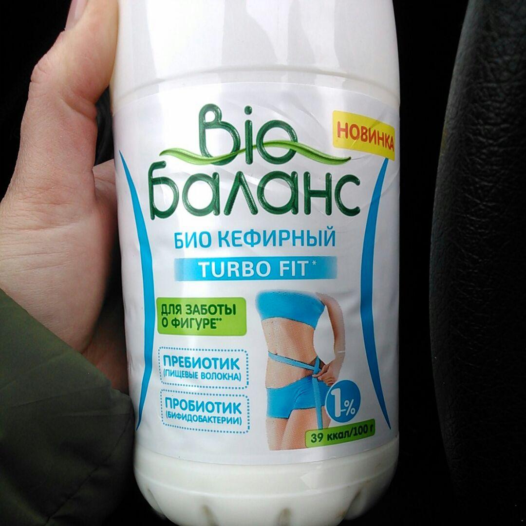 биобаланс для похудения отзывы