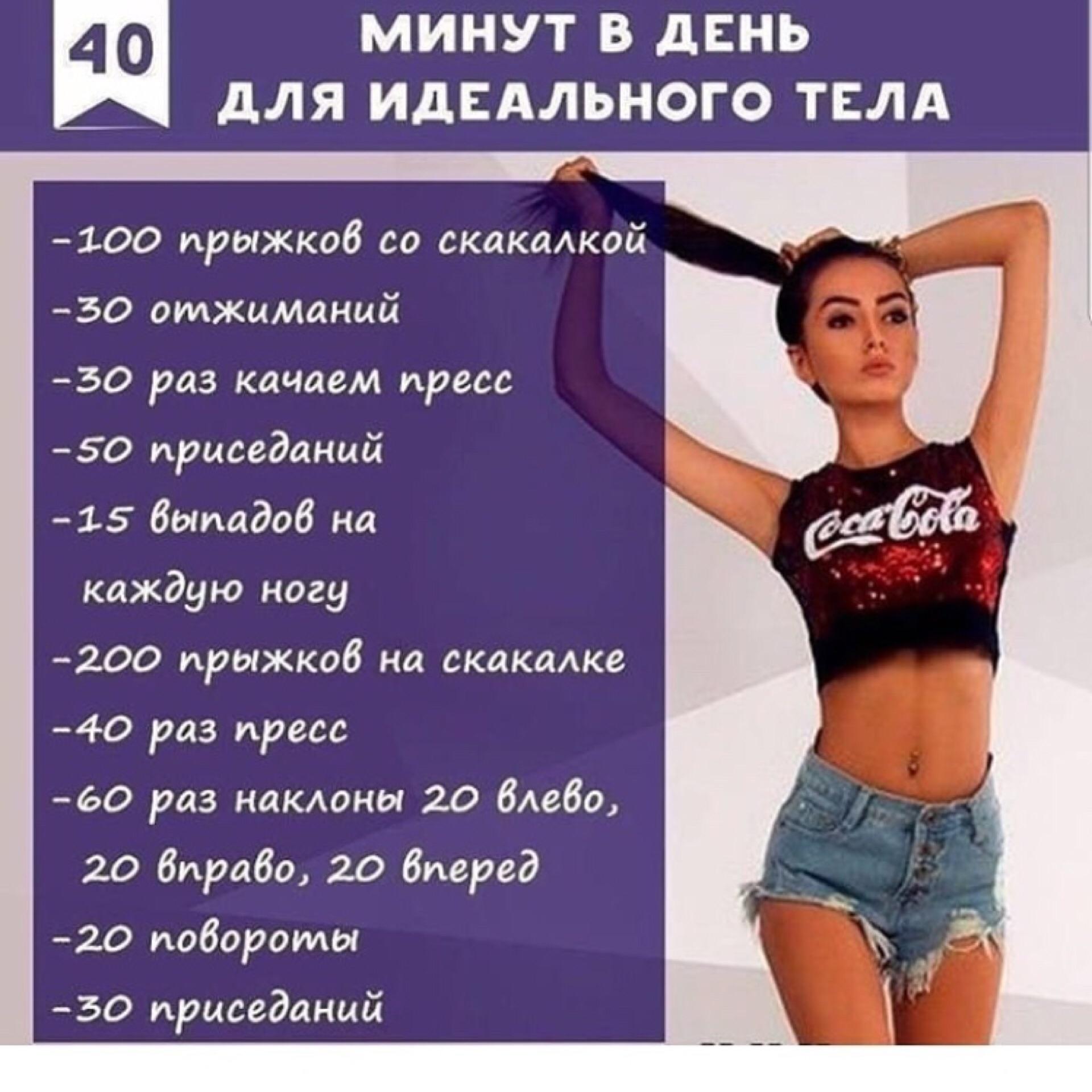 Какими Спортом Заниматься Чтобы Сбросить Вес. Каким спортом заняться, чтобы похудеть